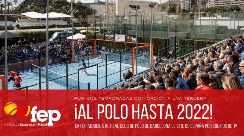 Campeonato de España por equipos al Polo